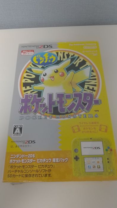 1 Nintendo 2DS special edition Pokemon Pikachu - Console - In originele verpakking