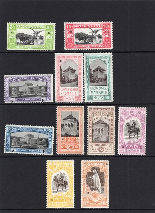 Romania 1906 - Official stamps with the overprint 'S E' Nrs. I-XI