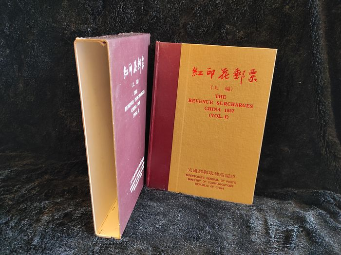 China - 1878-1949 - The Revenue Surcharges China 1897 (vol. 1) (English), hardback edition – October 1984