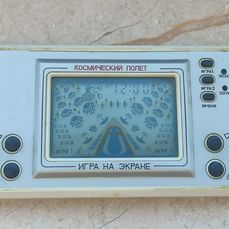 "1 ELECTRONICS  IM : Game  '' Space warriors "" from the USSR 1975-90's. Nintendo 64 - Videogames (1) - In originele verpakking"