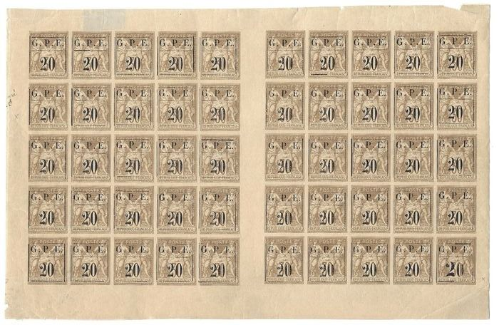 Guadeloupe - Guadeloupe, No. 1 - 20 centimes on 30 centimes brown - sheet of 50 VF mint copies, including 2