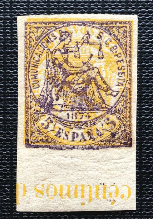 Spanje 1874 - Allegory of Justice. Offset printing error, imperforated.