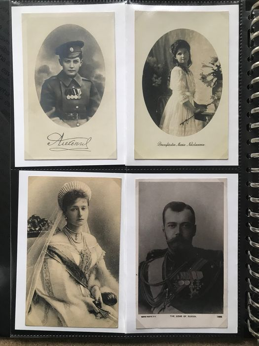 Royal House of Russia - collection in folder - postcards, photos, stamps (Collection) - 1900