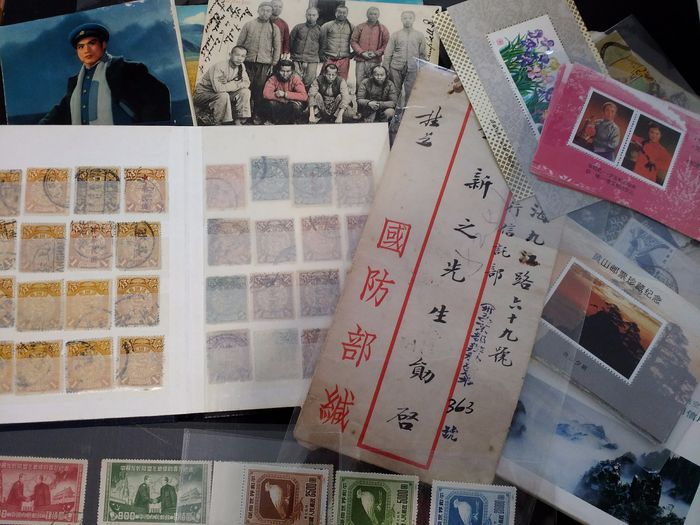 China 1900 - Accumulation of Stamps and Postal History