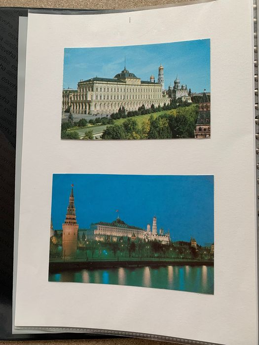 Royal House of Russia - collection in folder (lot 1 of 5) - postcards, photos, stamps (Collection) - 1980