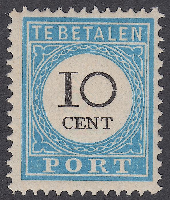 Netherlands 1887 - Postage due numeral and denomination in black - NVPH P7B type II