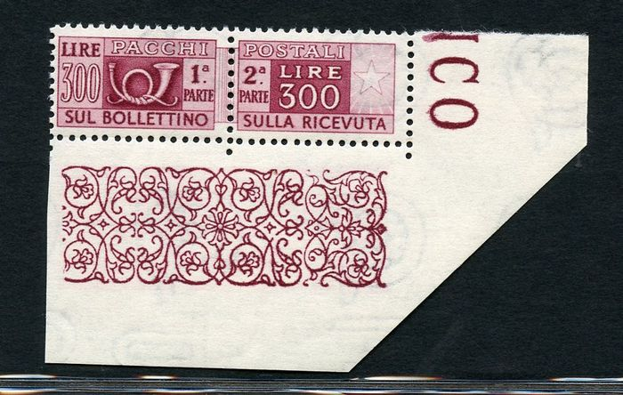 Italië Republiek 1946 - Postal parcels 300 lire wheel, sheet corner - Sassone N. 79