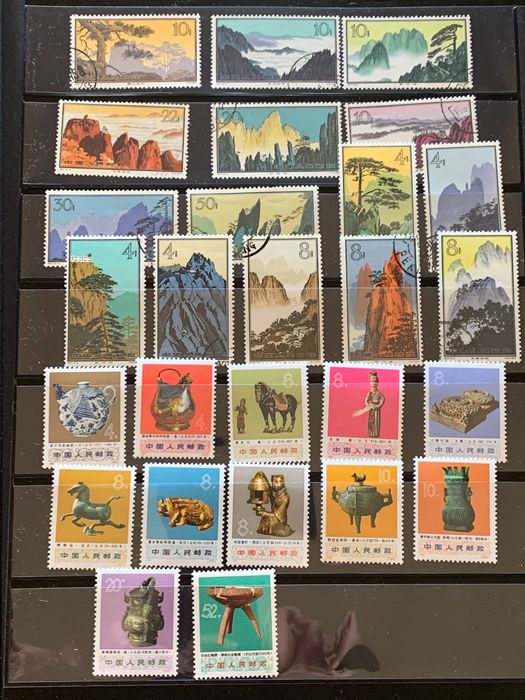 China - People's Republic since 1949 1963/1973 - Collectable 1963 & 1973 stamp sets and postage
