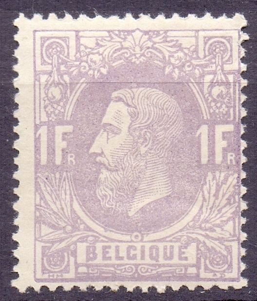 Belgian Congo 1869 - King Leopold II - 5fr lilac (aniline), very rare stamp with inspection certificate by Pierre Kaiser - OBP / COB 36 A