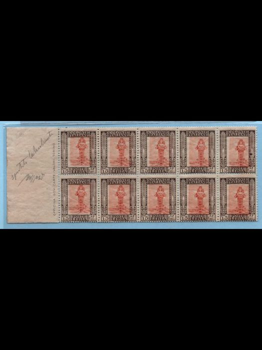 Libye italienne 1921 - Pictorial - block of 15 cents with shifted centre - Sassone 25g