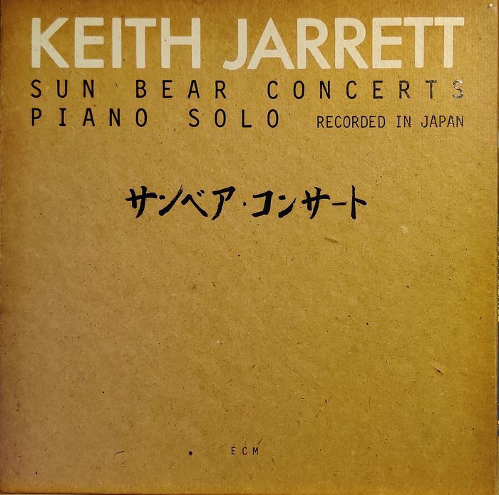 Keith Jarrett - Box set - 1978/1978
