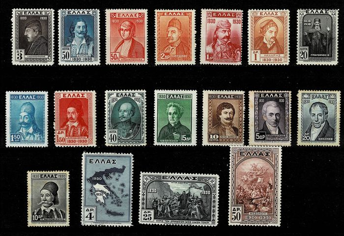 Griekenland 1930 - 100 years of independence MH - Michel 327/344