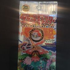 Upper Deck - Pokémon - Carte à collectionner Booster pocket Monsters ( pokémon) 20th Anniversari Base Set Reprint japanese - 2016