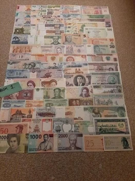 World - 150 banknotes - Various dates