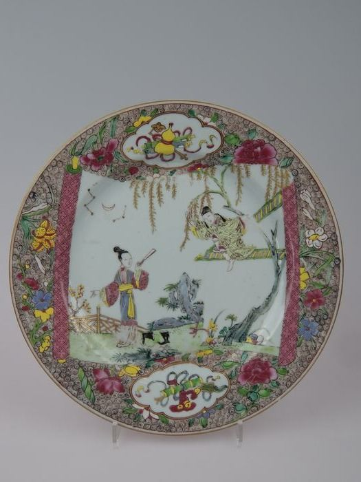 Assiette - Famille rose - Porcelaine - Chine - Yongzheng (1723–1735)