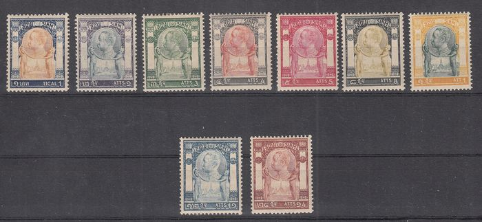 Thailand 1905 - Incomplete set effigy of the king, MH, rare - Unificato 47/59