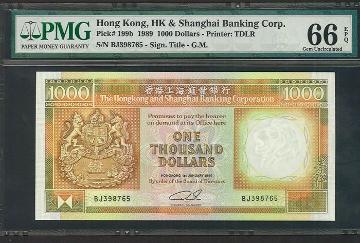 Hong Kong - 1000 Dollars 1989 - Pick 199b