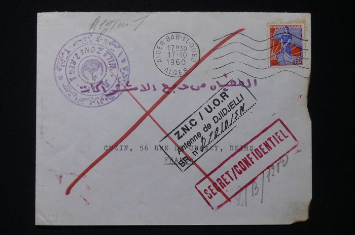 France - Envelope from letters stolen by the FLN during the Algerian War - 1960 - Rare