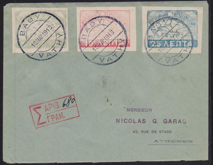 Greece 1913/1913 - Greece SAMOS 1913 Maps first issue No 1-3 on registered cover