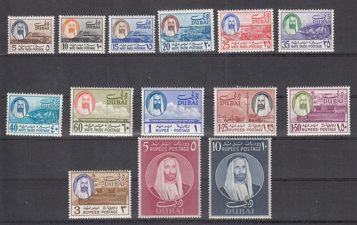 Dubai 1966 - Set with effigy of the king, MNH, rare - Unificato 179/192