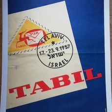 Otte Wallish - TABIL Tel Aviv- Exposicion Internationale de timbres - 1957