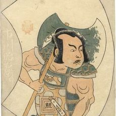"""Original woodblock print - Washi paper - Demon - Katsukawa Shunsho (1726-1792) - The Actor Ichikawa Shōemon in the role of a demon - From """"A Picture Book of Stage Fans"""" - Japan - ca 1770"""