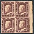 Stamp Auction (Italy)