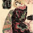 Exclusive Woodblock Prints Auction (Ukiyo-e)