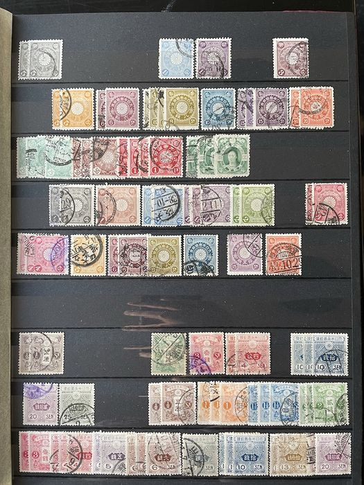 Japon 1900/1978 - cancelled collection from classical period onwards