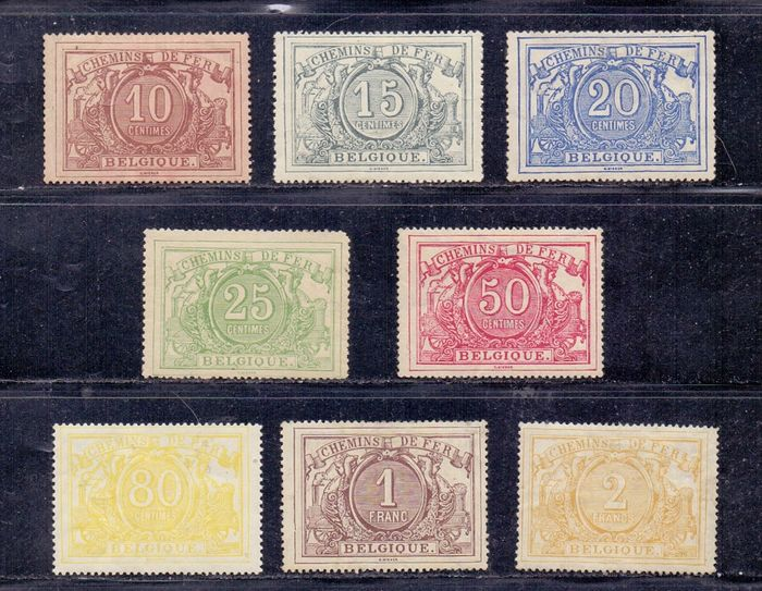 Belgium 1882/1894 - Railway stamps: complete series with seven of the nine stamps with a visual watermark - OBP / COB TR7/14