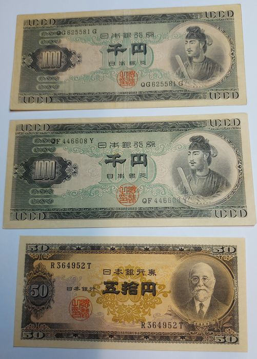 Japan - 2 x 1000 and 1 x 50 Yen - Various dates - Pick 92b (2) and 88