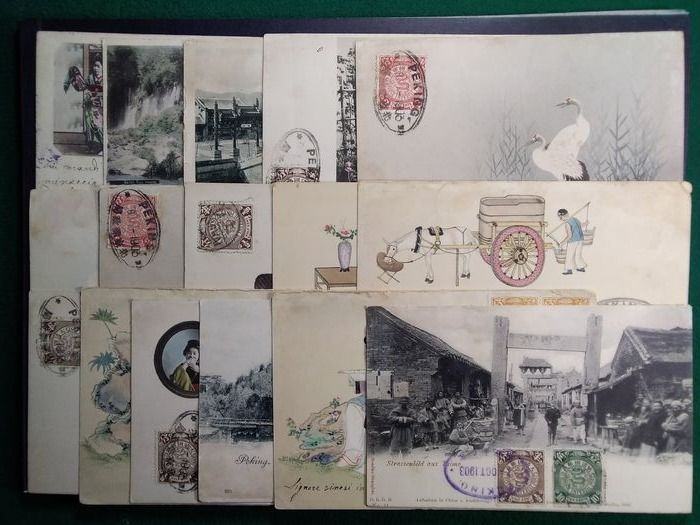 Chine - 1878-1949 - China set of 16 new/used postcards