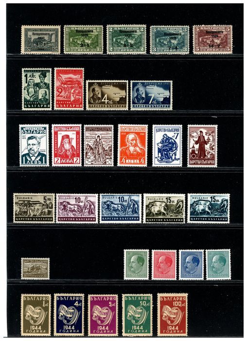 Bulgarije 1939/2005 - Selection of stamps of the period