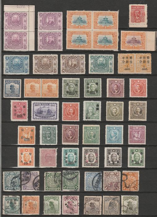 Chine - 1878-1949 - Old China stamps in good condition