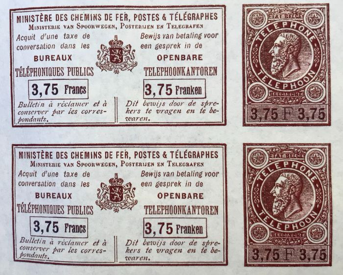 Belgique - Phone stamps - 3fr50 in a full sheet, imperforate