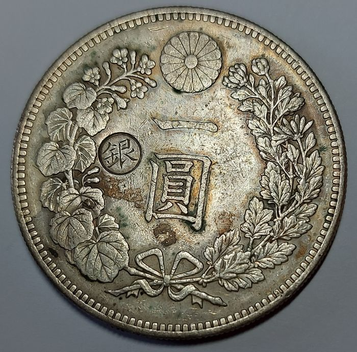 """Japan. 1 Yen year 30 / 1897 with """"Gin"""" stamped on the left"""