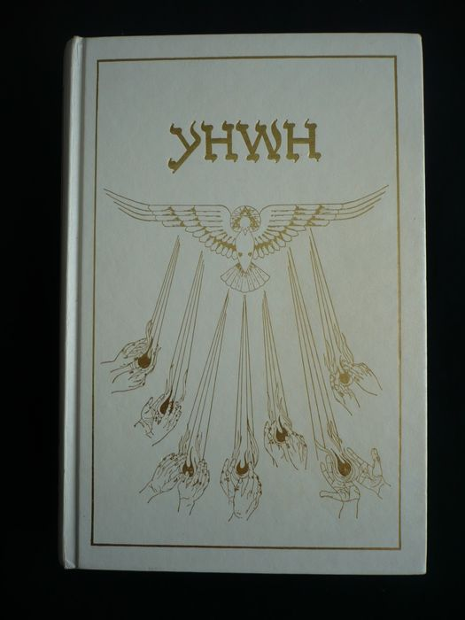 J.J. Hurtak - The  Keys of Enoch. The book of  Knowledge - - 1999