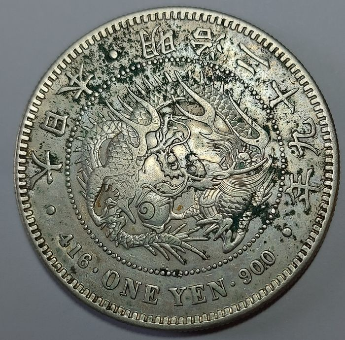 """Japan. Meiji (1868-1912). 1 Yen year 29 / 1896, with """"Gin"""" on the left"""