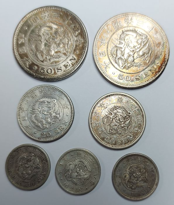 Japan. Meiji (1868-1912). collection of 7 coins (50, 20 and 10 Sen) 1876-1904