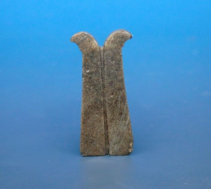 Ancient Egyptian Black Steatite Peseh-Kef Amulet - 25mm tall.  SCARCE