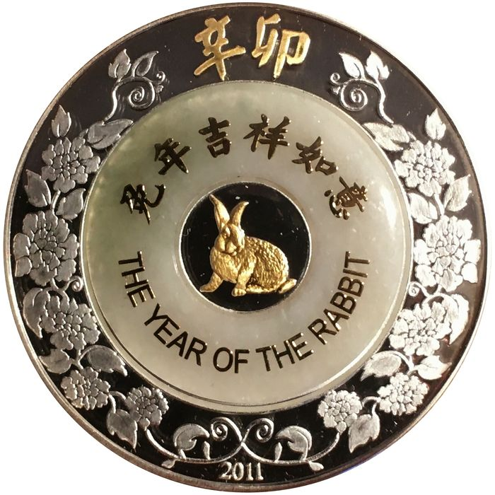 Laos. 2000 Kip 2011 Year of the Rabbit (Ag .999, 2 Oz) with 24 karat gold plated rabbit in a ring of Jade
