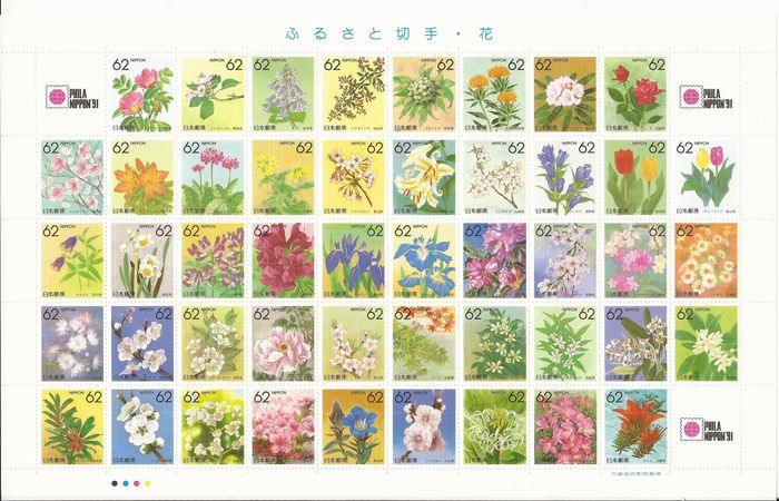 Japon - Sheet/block 1990, nos. 1908-1994, 1989 block 118-127, year sets from 1981 and 1989, block 130-139