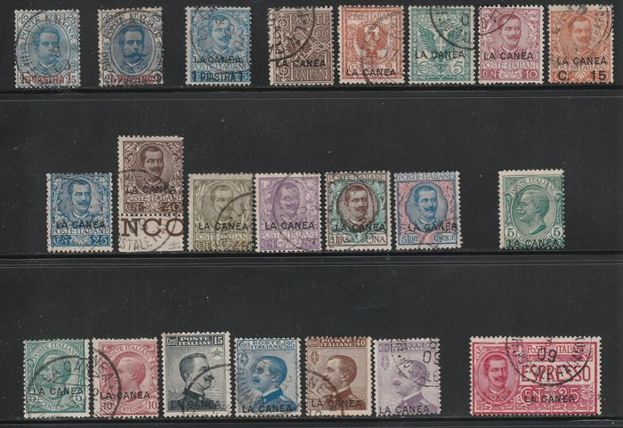 Levante - La Canée 1900/12 - Complete collection with specialisations, used and rare - Sassone NN.1/19+14a+exp 1 + ANNULLO PM