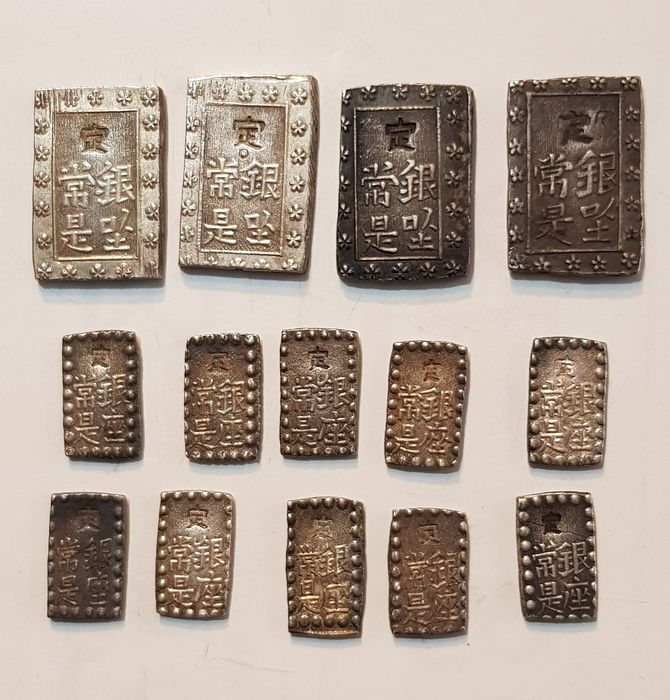 Japon. Collection of 14 silver coins (1 Shu, 1 Bu) 19th century