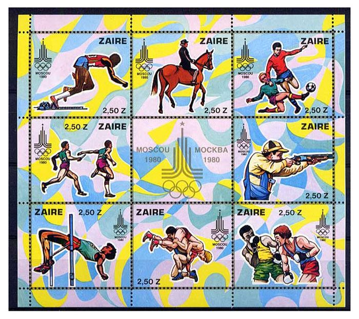 Zaïre 1980 - Zaire Olympic games 1980 Moscow - unissued sheet