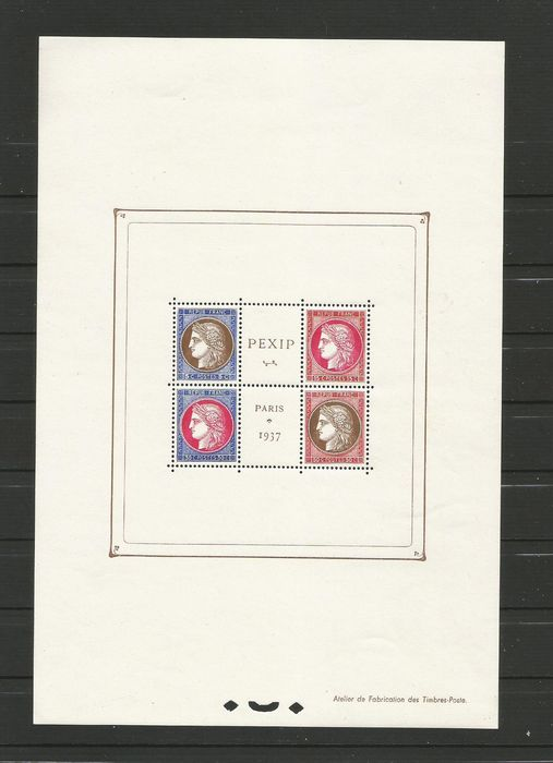 France - SOUVENIR SHEET N°3 PEXIP Mint** - Deluxe - Price quotation €800 - Yvert