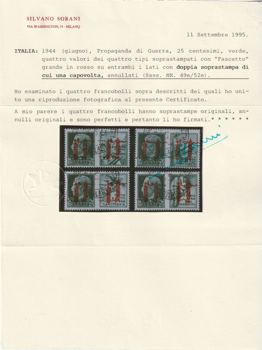 Italien 1944 - RSI PdG issue of Verona, double overprint mix-up, 1 inverted, complete used set, certified rarity - Sassone NN.49Ab/52Ab