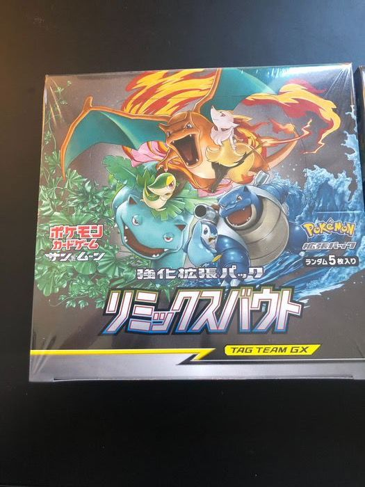 Pokemon - Display Sun and Moon Remix Bout Booster Box - Factory Sealed (shipped from Germany) - 2019