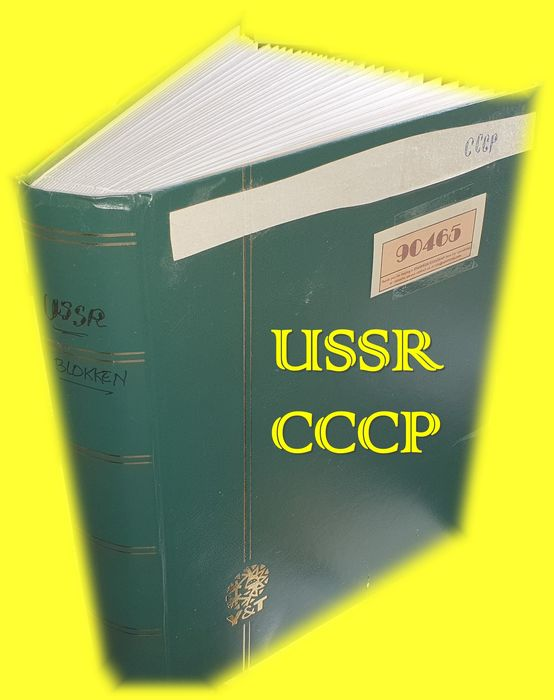 Soviet Union 1932 - 106 blocks and more than 1,080 stamps in an Yvert & Tellier stock book