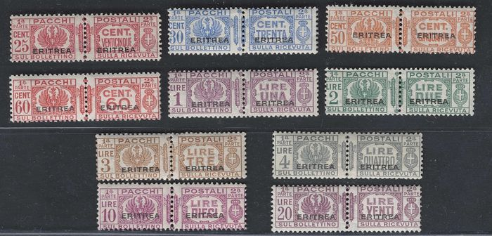 Italienisch-Eritrea 1927/1937 - Postal parcels overprinted set with small fasces, without the rare 10 cents - Sassone S. 56